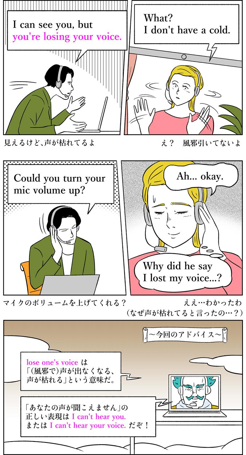 枯れる 英語